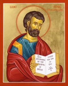 Sv. Marko, evangelist (25. april)