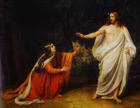 Sv. Marija Magdalena (22. julij)
