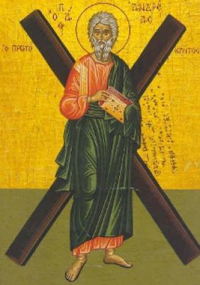 Sv. Andrej, apostol (30. november)